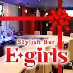 Stylish Bar E-girls(イーガールズ)samune